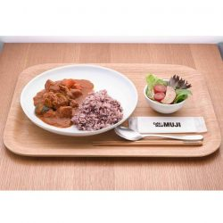 [MUJI Singapore] 2 days left to enjoy your favourite meal at a discount!