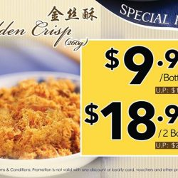 [Bee Cheng Hiang Singapore] Bask in the sunny weekend with Bee Cheng Hiang's Golden Crisps!