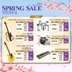 [YAMAHA MUSIC SQUARE] Getting yourself a guitar, drums or synthesizer.