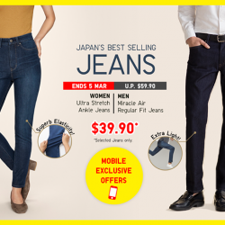[Uniqlo Singapore] Ladies, look taller and leaner with the women's Ultra Stretch Ankle Jeans; their high waist and ankle length will