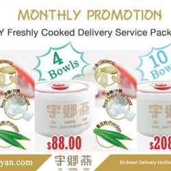 [Yu Xiang Yan] YXY Monthly Promotion While Stock Last Check out our monthly promotion at www.