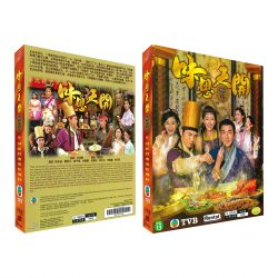 [Poh Kim VCD/DVD] New TVB Drama「Recipes to Live By 味想天开」is available now islandwide and with FREE Local Delivery at pohkimvideo.