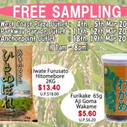 [Fish Mart Sakuraya] FREE SAMPLING in Mar!