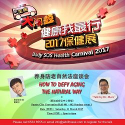 [AIBI] Join us at Channel 8's Body SOS Carnival, where Dr.