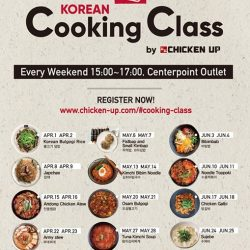 [CHICKEN UP] Attention Food Lovers & Cooking Enthusiasts!