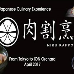 [Watami] Niku Kappo, a brand new dining concept by WATAMI, coming to you in early April 2017 at ION Orchard B3-