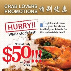 [Uncle Leong Signatures] Attention to those Crab fans lover, We are having a limited time promotion currently running.