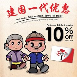 [Bedok Mall] Dian Xiao Er (01-73 to 74) has a special promotion for our Pioneer Generation!
