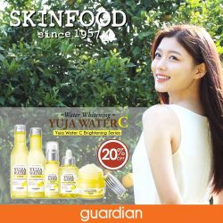 [Guardian] Skinfood Yuja Water C Brightening Series which contains yuja extract and moisturising yuja oil offers basic skin care routine for
