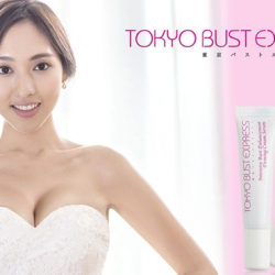 [BottomSlim & Tokyo Bust] AWESOME DEAL AWESOME SAVINGS!