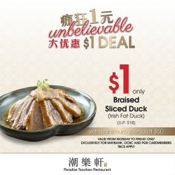 [Paradise Group] Our braised sliced duck exemplifies succulence and tenderness at its best for your indulgence.