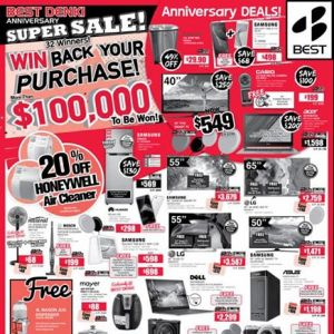 [Best Denki] Check out our Anniversary Super Sale!