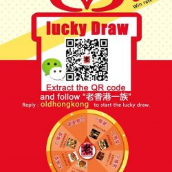 [Old Hong Kong Kitchen] Now Join us on WeChat and stand a chance to win!