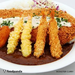[foodpanda] WhatsForDinner: Bring out the Cookie Monster in you with Monster Curry - attempt all 5 different levels of spiciness in their