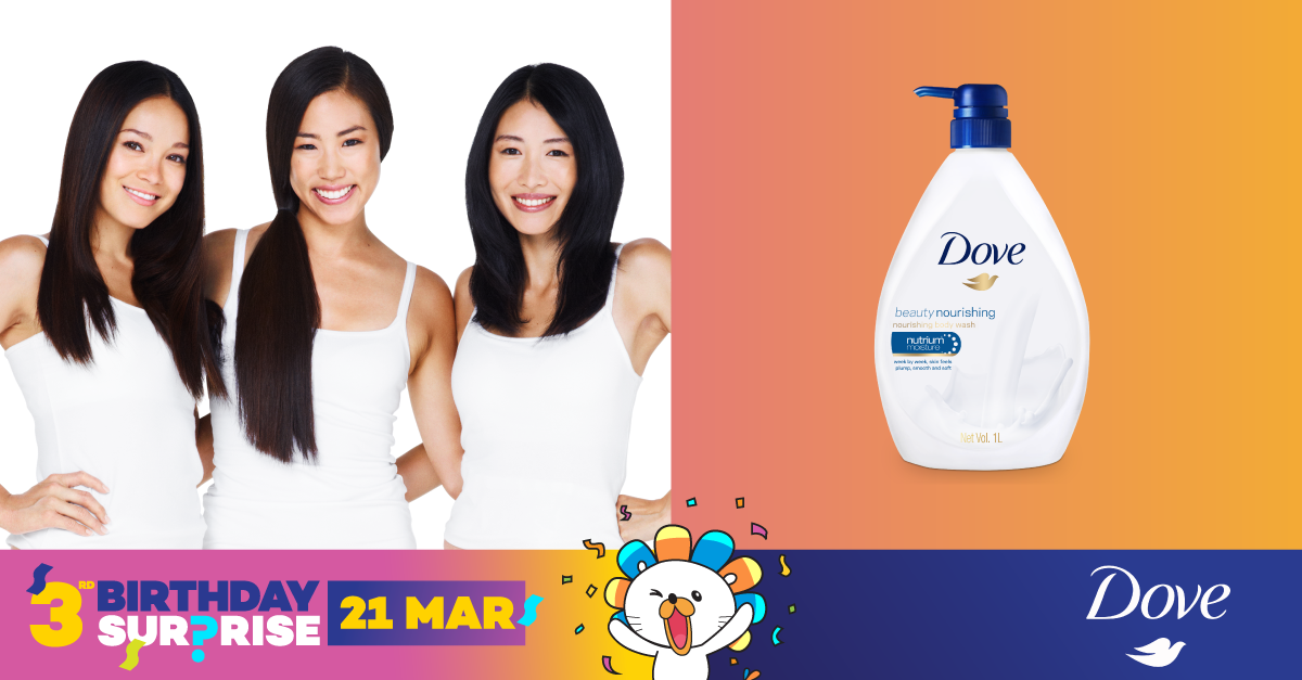 [Lazada Singapore] Enjoy up to 57% off Dove products during the Birthday Sale from 21 to 23 March!  - 👑BQ.sg BargainQueen