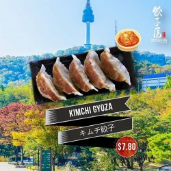 [Gyoza-ya] Japanese Kimchi GyozaJapanese Style Kimchi, pair with special blend of minced meat and home made Kimchi Sauce.