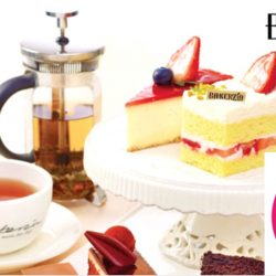 Bakerzin: 50% OFF 2nd Tea Time Set