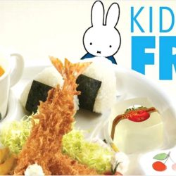 Saboten: All Kids Eat FREE on Weekends!