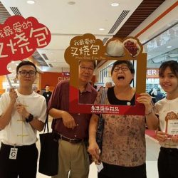 [Hong Kong Sheng Kee Dessert] We're now at IMM outlet mall giving away our free mini char siew pau, from 12-3pm!