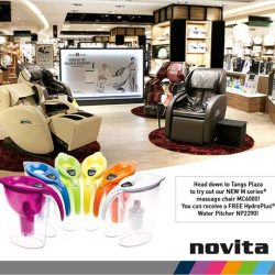 [Novita] Try our new M series® massage chair MC6000 at Tangs Plaza, B1 today, and receive a free novita HydroPlus® water