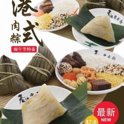 [Itacho Sushi] Hong Kong Wonton Noodle It's the season of good food again – our favourite dumpling festival is nearing 端午节快乐 and of