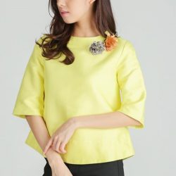 """[MOSS] Outfit plan for TGIF👗👖👚Shop """" HISAKO TOP """" @http://www."""