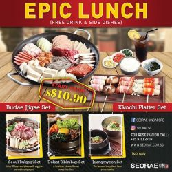 [SEORAE] New EPIC LUNCH menu at Seorae.