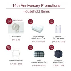 [MUJI Singapore] Come and visit us to find attractive discounts for popular, good quality household items!