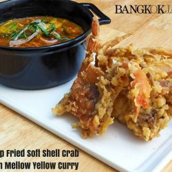 [Bangkok Jam] Welcome the long weekends with our Soft Shell Crab with Yellow Curry!