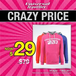 [Universal Traveller] CRAZY DEALS!