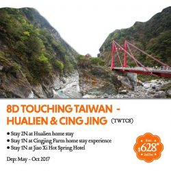 [ASA Holidays] Go on a tour to Taiwan this holiday and feel the heart of Asia!
