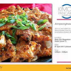 [Gain City] Learn how to bake this delicious plate of kimchi pancakes when you drop by!