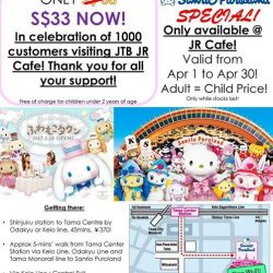 [JTB] Sanrio Special Price Promotion at JTB @ JR Cafe will finish on Apr 30!
