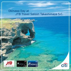 [Citibank ATM] Planning to discover the scenic beauty and culture of Okinawa?