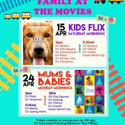 [Golden Village] Stand to win a set of 1 Adult & 1 Child tickets to @KidZaniaSingapore when you purchase tickets to Kids Flix -