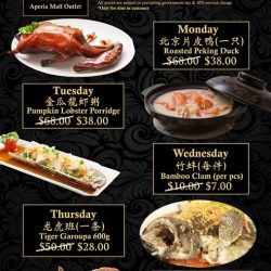 [Dragon Bowl] Dragon Bowl Aperia weekday promotion!