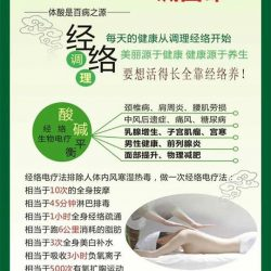 [THE BEST BEAUTY CENTRE] The best beauty new launching  cell- physiotherapy $20($168) for first try!