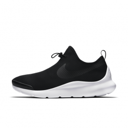 [Nike Singapore] Inspired by the simplicity of the Nike Free prototype, the Nike Aptare SE Shoe is built for easy, adaptable comfort.