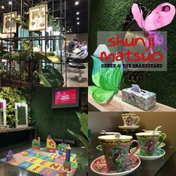 [Shunji Matsuo] Our secret garden at The Grandstand is a great hideout for indulging yourself on a rainy day – a hot cup