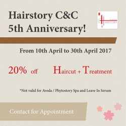 [Hair Story By C&C at 313Somerset] It's Hairstory 5th Anniversary!