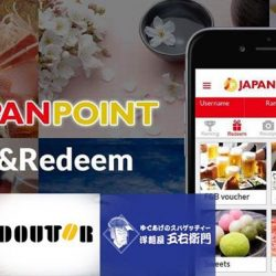 [Doutor Coffee] Now Doutor Coffee joined in JAPAN POINT, a loyalty program for Japanese Food Lovers!
