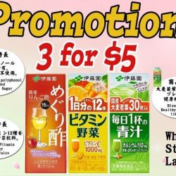 [Fish Mart Sakuraya] Healthy Drink Promotion!