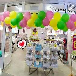 [Young Hearts] LAST 2 DAYS!
