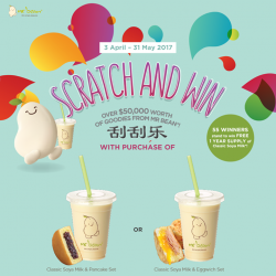 [Mr Bean Singapore] SCRATCH AND WIN 刮刮乐!
