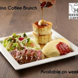 [Hoshino Coffee Singapore] Happy Weekend!