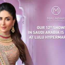 [MALABAR GOLD & DIAMONDS] Our 12th new showroom in Saudi Arabia is NOW OPEN at Lulu Hypermarket in Hail.