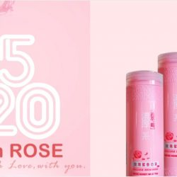 純萃喝 Chun Cui He: NEW Rose Honey Milk Tea Flavour!