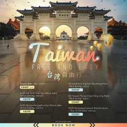 [ASA Holidays] Let's go to Taiwan!