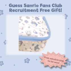[Sanrio Gift Gate] Can you guess the free gift based on our second clue in the picture?