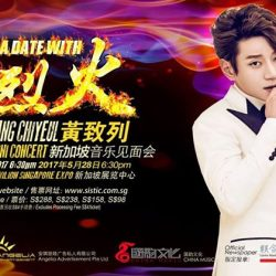 [One KM] We're giving away 3 pairs of tickets to catch Hwang Chiyeul live in Singapore on 28 May, 6.